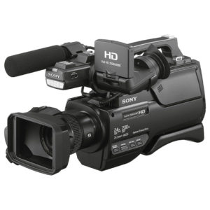 Sony HXR-MC2500 Shoulder Mount AVCHD Camcorder Full HD 1080P