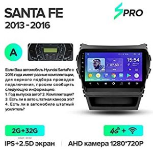 Car Multimedia Player - SPRO Car Radio Multimedia no 2 din android Video Player Navigation GPS For Hyundai Santa Fe 3 Grand 2013-2017 (Santa Fe SPRO 32G A)