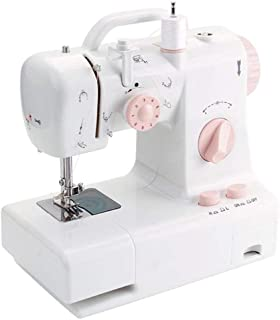 Mini Sewing Machine Built-In Light Portable Mending Machine Double Thread Stitching with Electric Pedal Sewing Small Gadget for Beginners Art Craft DIY