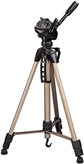Hama - 00004161 4161 Tripod Digital & Camcorder Camera Beige