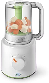 Philips Avent 2 in 1 COMBINED STEAMER AND BLENDER - SCF870