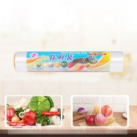 Decdeal - Plastic Food Storage Bags Roll Breakpoint ...