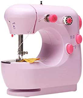 Household portable multifunctional sewing machine electric mini sewing machine