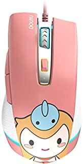 DMG700 Wired Gaming Mouse 16000DPI Game/Office Dual Modes Mice Laptop Desktop PC Accessory Pink