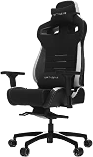 Vertagear Racing Series P-Line PL4500 Coffee Fiber with Silver Embroirdery Gaming Chair Black/White Edition(LED/RGB Upgradable)