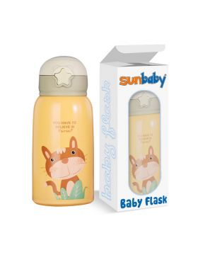 SunBaby Insulated Vacuum Baby Flask Yellow