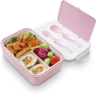 Bento Boxes for Adults Bento Lunch Box For Kids Childrens With Spoon & Fork -Durable