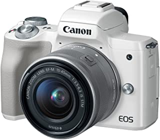 Canon 2681C011 Canon EOS M50 EF-M 15-45mm F3.5-6.3 IS STM lens
