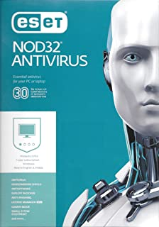 ESET NOD32 ANTIVIRUS 2020 - 2 USERS for 1 YEAR - AUTHENTIC MIDDLE EAST VERSION