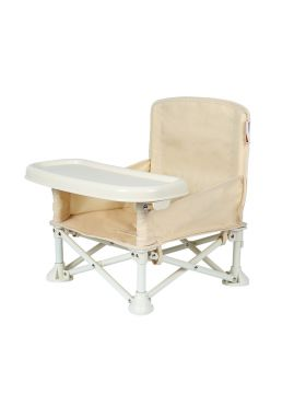 The Kids HQ Picnic Chair/Booster Seat- Cozy Beige