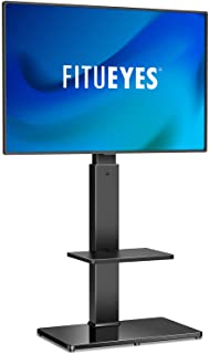 FITUEYES Floor TV Stand 2 Shelves for 32 to 70 Inch with Swivel Height Adjustable Bracket Holds 40KG Cable Management Max. VESA 600x400mm Black TT207001MB