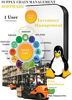 Supply Chain Management Software: Odoo - Inventory Management