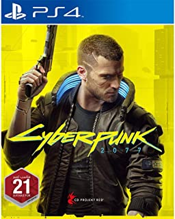 Cyberpunk 2077 (PS4) - UAE NMC Version