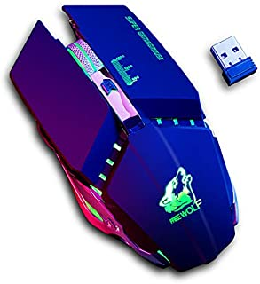 Wireless Gaming Mouse with USB Receiver