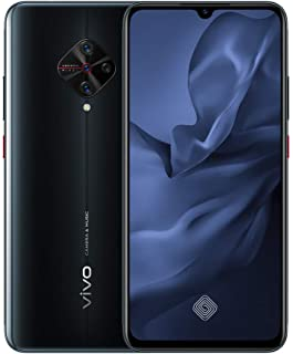 vivo 1920 S1 Pro Smart Phone