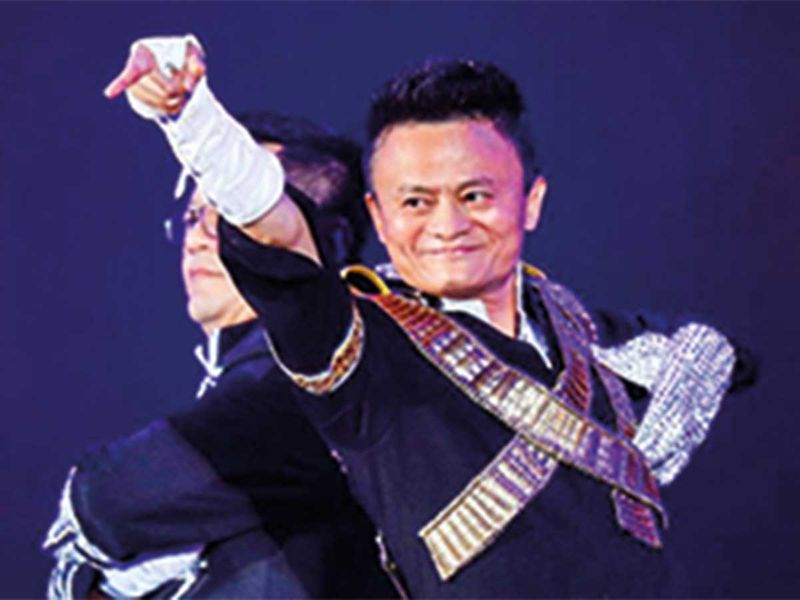 Jack Ma has stayed out of the public eye