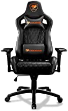 Cougar Armor S Gaming Chair - Charcoal/Black