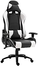Mahmayi 9854 Gaming Chair High-Back Racing style with Pu Leather Bucket Seat