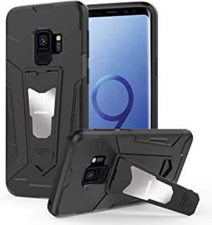 HOOMIL Samsung Galaxy S9 Case Shockproof Armor Silicone Case Cover with Kickstand (Black)