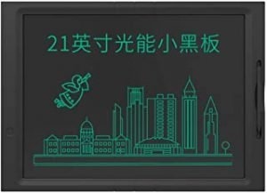 21 Inch LCD Writing Tablet