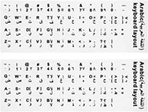 NAOR Universal Arabic Keyboard Stickers