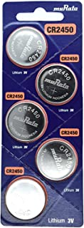 Sony CR2450 Lithium 3V Batteries - 5 Pieces