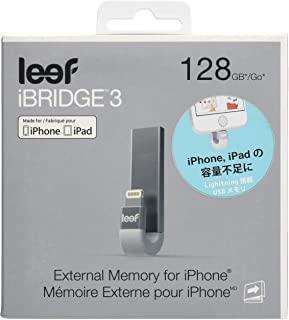Leef iBridge 3 - iPhone/iPad Flash Drive 128GB (Silver White)