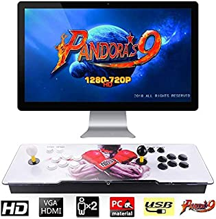UKPLUS Box 9 Multiplayer Joystick and Buttons Arcade Console