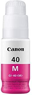 Canon GI-40 M