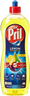 Pril Dishwashing Liquid - Lemon (1 Litre)