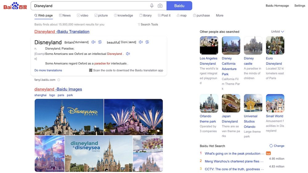 English Search Results